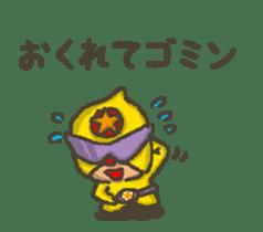 Earth hero babble-chans40 sticker #193452