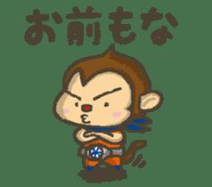 Earth hero babble-chans40 sticker #193453