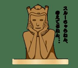 Naniwa Haniwa sticker #194545