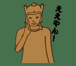 Naniwa Haniwa sticker #194547