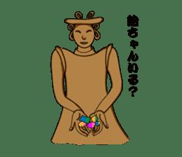 Naniwa Haniwa sticker #194560