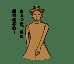 Naniwa Haniwa sticker #194561