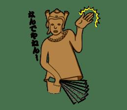 Naniwa Haniwa sticker #194562