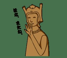 Naniwa Haniwa sticker #194565