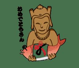 Naniwa Haniwa sticker #194567
