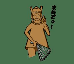 Naniwa Haniwa sticker #194584