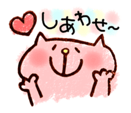 Stamp heartwarming en-chan sticker #195770