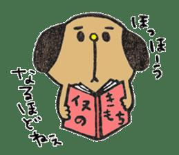 Stamp heartwarming en-chan sticker #195772