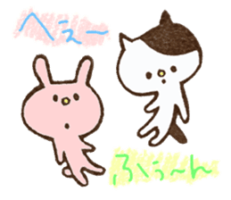 Stamp heartwarming en-chan sticker #195773