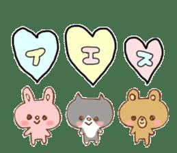 Stamp heartwarming en-chan sticker #195776