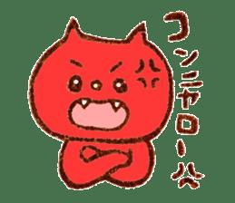 Stamp heartwarming en-chan sticker #195779