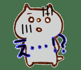 Stamp heartwarming en-chan sticker #195781