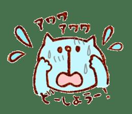 Stamp heartwarming en-chan sticker #195784