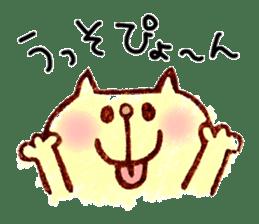 Stamp heartwarming en-chan sticker #195785