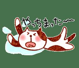 Stamp heartwarming en-chan sticker #195786