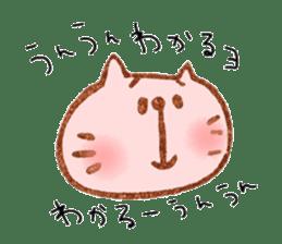 Stamp heartwarming en-chan sticker #195788