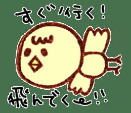 Stamp heartwarming en-chan sticker #195790
