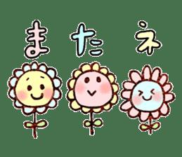 Stamp heartwarming en-chan sticker #195800