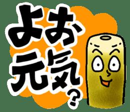 CHI-KUN of the CHIKUWA sticker #196201