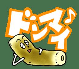 CHI-KUN of the CHIKUWA sticker #196202