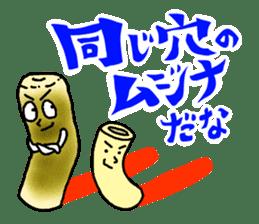 CHI-KUN of the CHIKUWA sticker #196209