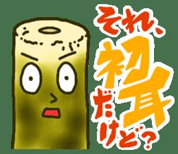 CHI-KUN of the CHIKUWA sticker #196210