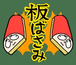CHI-KUN of the CHIKUWA sticker #196225