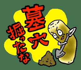 CHI-KUN of the CHIKUWA sticker #196227