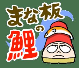 CHI-KUN of the CHIKUWA sticker #196230