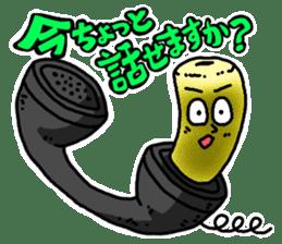 CHI-KUN of the CHIKUWA sticker #196231