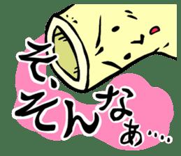 CHI-KUN of the CHIKUWA sticker #196237