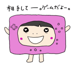 Hokkori CHAN sticker #196622