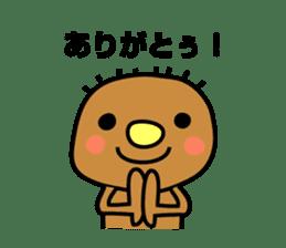 mojimojikun sticker #196681