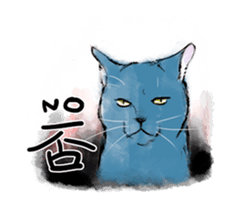 Stamps of blue cat sticker #197697