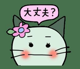 Conversation of Mimi 2 sticker #198100