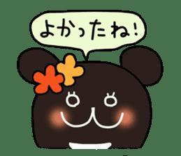 Conversation of Mimi 2 sticker #198115