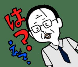 yurusuta(A middle - aged male ver.) sticker #198901