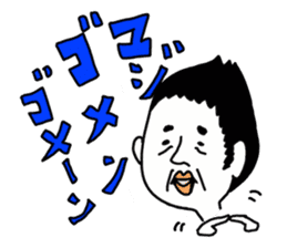 yurusuta(A middle - aged male ver.) sticker #198912