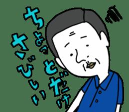 yurusuta(A middle - aged male ver.) sticker #198915