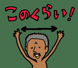 yurusuta(A middle - aged male ver.) sticker #198922