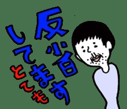 yurusuta(A middle - aged male ver.) sticker #198927