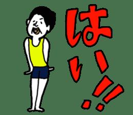 yurusuta(A middle - aged male ver.) sticker #198930