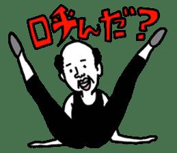 yurusuta(A middle - aged male ver.) sticker #198932
