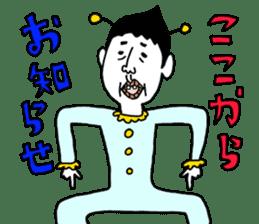 yurusuta(A middle - aged male ver.) sticker #198933
