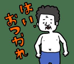 yurusuta(A middle - aged male ver.) sticker #198936
