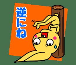 Ussapon sticker #199523