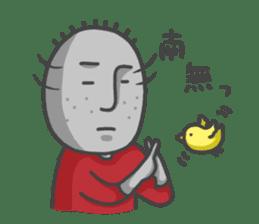 ojizousan and little bird sticker #199761