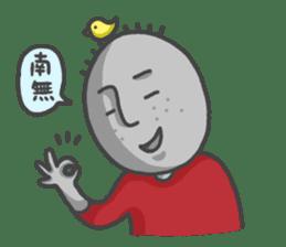 ojizousan and little bird sticker #199772