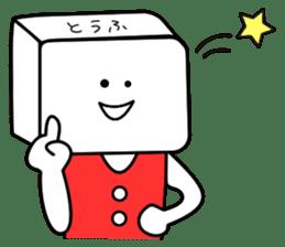 HELLO!PANTSU! sticker #200724