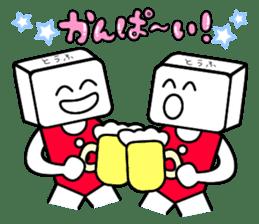 HELLO!PANTSU! sticker #200730